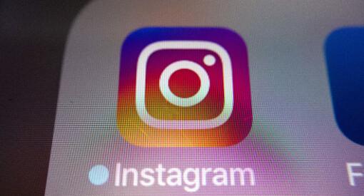 Instagram utvikler tjeneste for barn