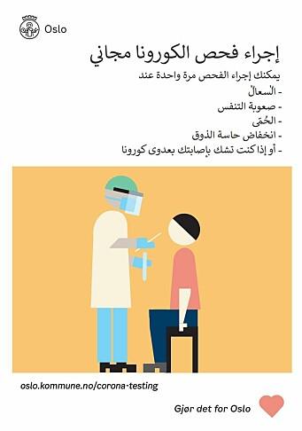 Plakat som informerer om gratis testing på arabisk. Nederst til høyre er slagordet «Gjør det for Oslo», etterfulgt av et hjerte i oransje-rød, som blir brukt flittig i kommunens koronainformasjon.