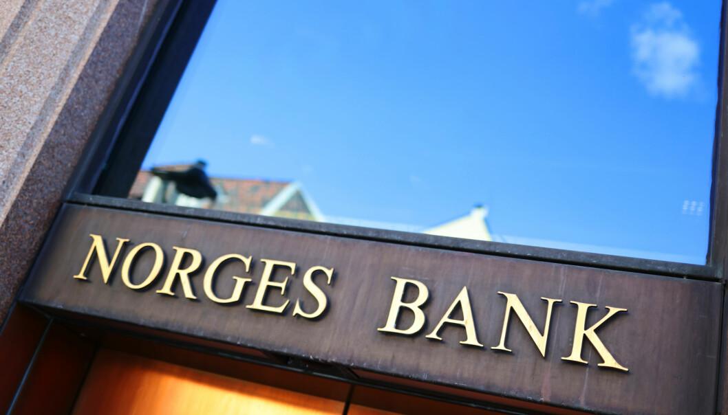 Norges Bank, Oslo. Foto: Ørn E. Borgen / NTB
