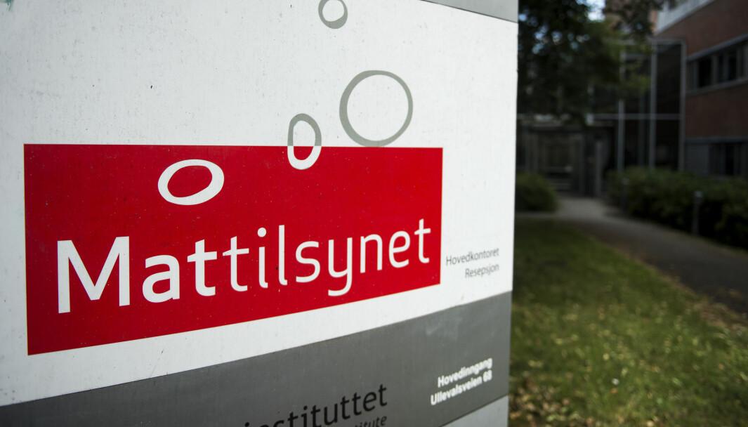 Illustrasjonsbilde av kontorbyggningen og skiltet til Mattilsynet i Oslo. Foto: Carina Johansen / NTB