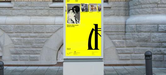 Bleed har hjulpet disse to museene med visuell identitet, navn og logo