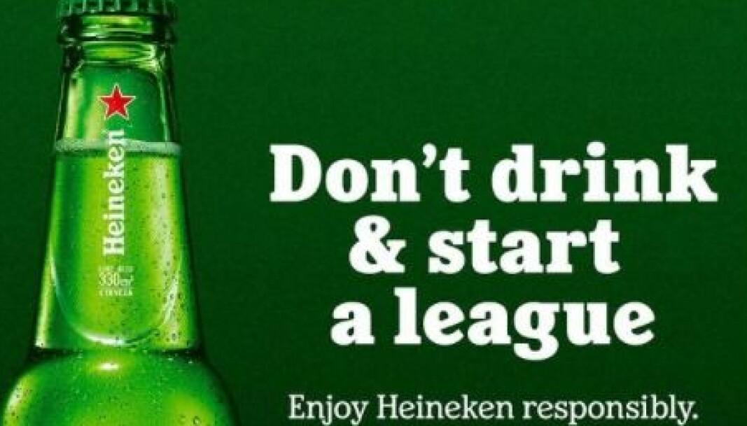 Ikke drikk og kjør bil er ofte budskapet, nå er det elegant endret.